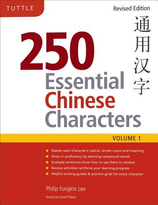 250 Essential Chinese Characters By Lee, Philip Yungkin/ Tibbles, Darell (CON)